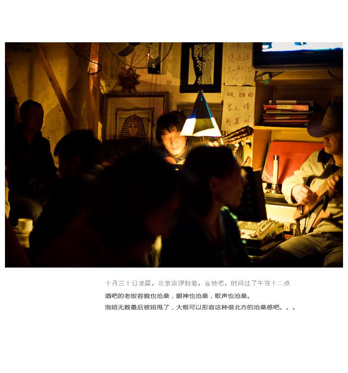 【爱与梦旅行】小林2010摄影总结 - 小林 - 数码生存