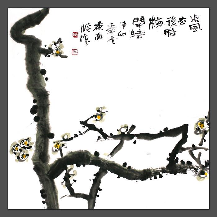 辛卯岁末书画 - 小林 - 数码生存